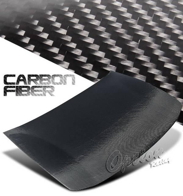 Acura Integra 2DR Option Racing Carbon Fiber Hood