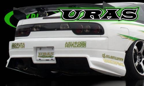 Nissan 240SX AIT Racing Uras Type-S Style Rear Bumper - U02025-2