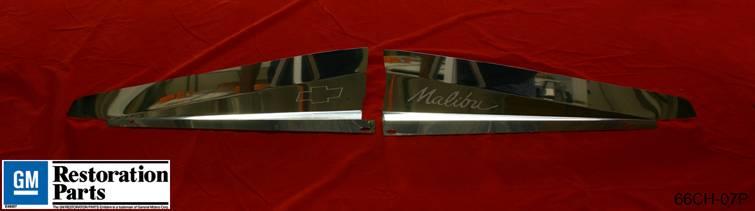 Chevrolet Chevelle Undercover Innovations Malibu Show Panel