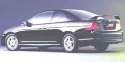 DAR Spoilers - Honda Civic 2Dr DAR Spoilers OEM Look 3 Post Wing w/ Light ABS-520