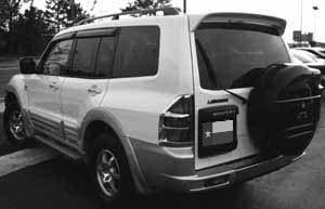 DAR Spoilers - Mitsubishi Montero DAR Spoilers OEM Look Roof Wing w/o Light FG-290