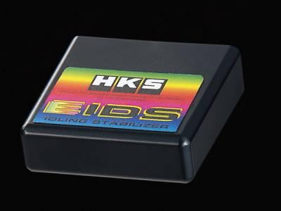 HKS - Nissan Silvia HKS Electronic Idling Stabilizer