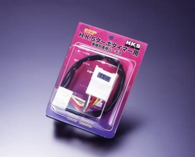HKS - Nissan Skyline HKS Turbo Timer Harness - 4103-RN001