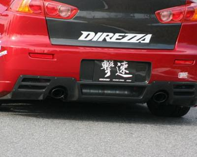 Chargespeed - Mitsubishi Lancer Chargespeed Rear Diffuser - CS427RDC