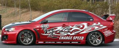 Chargespeed - Mitsubishi Lancer Chargespeed Type-1 Side Skirts - CS427SS1