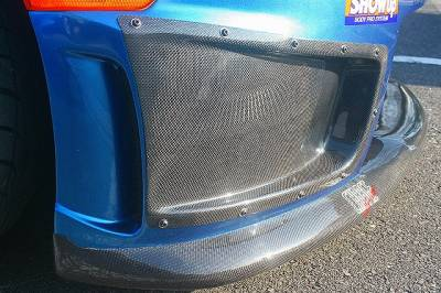 Chargespeed - Infiniti G35 2DR Chargespeed Center Cowl Cover for Front Bumper - CS695CWC