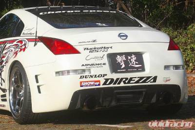 Chargespeed - Nissan 350Z Chargespeed Rear Bumper - CS722RB