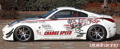 Chargespeed - Nissan 350Z Chargespeed Side Skirts - CS722SS