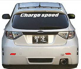 Chargespeed - Subaru Impreza Chargespeed Type-1 Rear Bumper - CS979RB1N