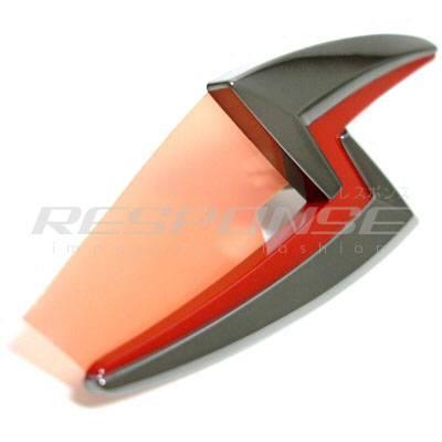 Custom - S15 Lightning Bolt Emblem