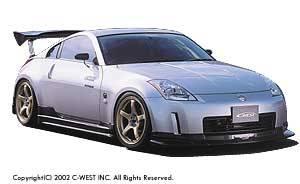 C-West - Long Nose Front Bumper E-Type