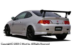 C-West - Kouki Rear Bumper II