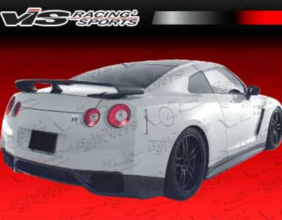 VIS Racing - Nissan Skyline VIS Racing Godzilla Rear Lip - Dry Carbon Fiber - 09NSR352DGOD-012D