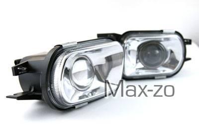 Custom - Projector Clear Fog Lights