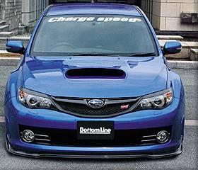 Chargespeed - Subaru WRX Chargespeed Bottom Line Type 2 Front Lip