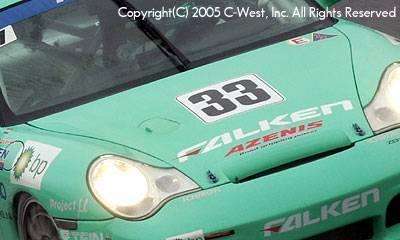 C-West - Aero Bonnet (After MC)