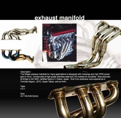 5Zigen - Exhaust Manifold