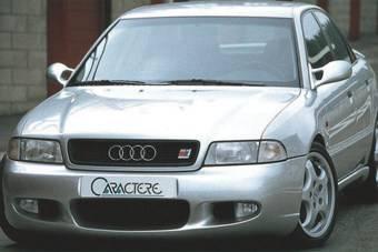 AutoDirectSave - Audi A4 Mesh Grille