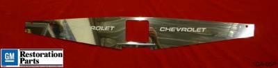 Undercover Innovations - Chevrolet Camaro Undercover Innovations Chevrolet Engraved Show Panel