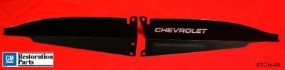 Undercover Innovations - Chevrolet Chevelle Undercover Innovations Chevrolet Show Panel