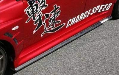 Chargespeed - Mitsubishi Lancer Chargespeed Bottom Line Type-1 Side Skirts