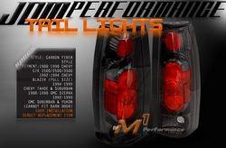 Custom - Carbon Taillights