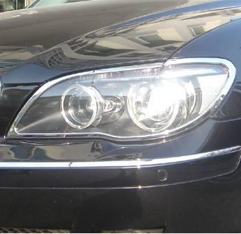 Custom - E65 E66 FaceLift Headlight Trim