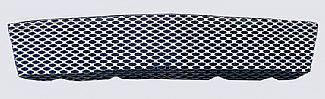 Street Scene - Chevrolet Tahoe Street Scene Lower Valance Grille for 950-70153 Bumper Cover - 950-78168
