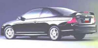 Spoilers - Custom Wing - DAR Spoilers - Saturn Ion Quad DAR Spoilers Custom 3 Post Wing w/ Light ABS-520
