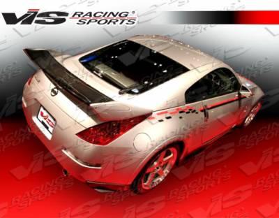 Spoilers - Custom Wing - VIS Racing - Nissan 350Z VIS Racing Techno-R 2 Spoiler Carbon Fiber Center Blade + End Cap - 03NS3502DTNR2-003CC