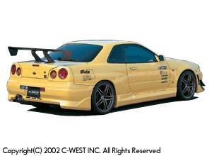 Skyline - Rear Bumper - C-West - Rear Bumper