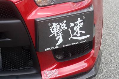 Accessories - License Plate Frames - Chargespeed - Mitsubishi Lancer Chargespeed Front License Plate Garnish Cowl - CS427LPGC