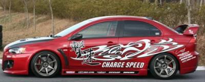 Lancer - Side Skirts - Chargespeed - Mitsubishi Lancer Chargespeed Type-1 Side Skirts - CS427SS1