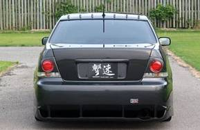 IS - Rear Add On - Chargespeed - Lexus IS Chargespeed Under Diffuser for Rear Bumper - CS899RDC