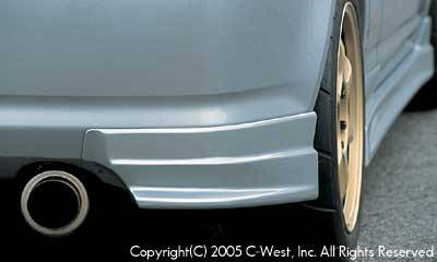 Integra 4Dr - Rear Lip - C-West - Rear Under Fin