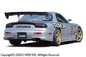 RX7 - Rear Bumper - C-West - Rear Bumper II