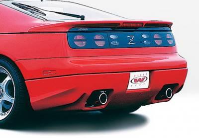 300Z - Rear Add On - Wings West - Nissan 300Z Wings West W-Type Rear Lower Skirt - Fiberglass - 490131