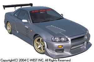Skyline - Front Bumper - C-West - N1 Front Bumper III