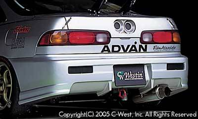 Integra 4Dr - Rear Lip - C-West - Rear Half Spoiler