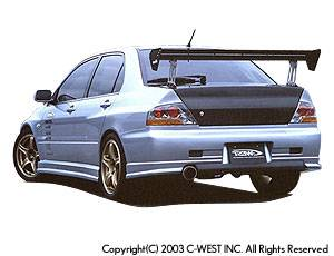 Lancer - Trunk Hatch - C-West - Super Trunk
