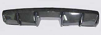 Camaro - Rear Add On - Street Scene - Chevrolet Camaro Street Scene Rear Valance with Center Mount Exhaust - Carbon Fiber - 950-70242